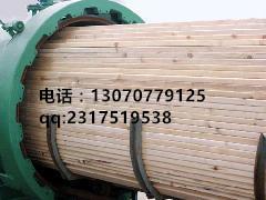 蒸煮罐  木材防开裂蒸锅 木材浸渍防腐罐