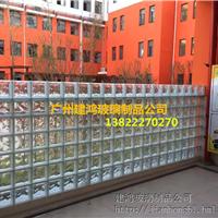 玻璃砖厂家  直销和批发