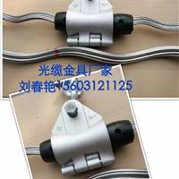 电力ADSS光缆金具型号保定厂家报价
