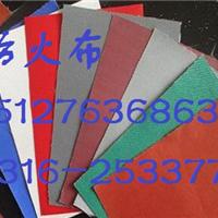 耐火防火-焊接专用防火硅胶布-价格