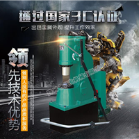 《C41-16kg单体带底座空气锤》通电即可使用