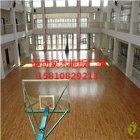 柞木地板 室内体育馆地板 体育场木地板