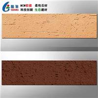 建筑工程專用軟瓷廠家|軟瓷磚|柔性劈開磚|