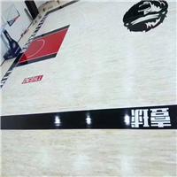室内篮球场地板 舞台木地板价格