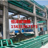 市政阶梯式玻璃钢电缆桥架厂家