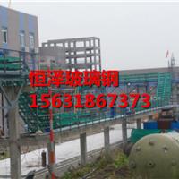 耐腐蚀梯式玻璃钢电缆桥架