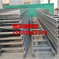 工厂阶梯式玻璃钢电缆桥架价格