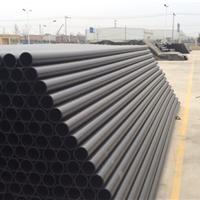 钢丝网骨架塑料(聚乙烯)复合管  50-250