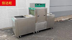 北京超声波洗碗机供应商 学校食堂