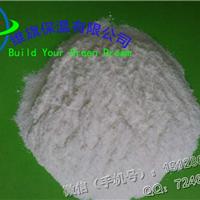 早强剂 速凝甲酸钙 砂浆添加剂