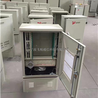 供应山东有线144芯光缆交接箱SMC144芯光交