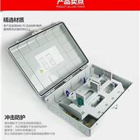 江苏有线1分32光纤分路箱32芯光缆分纤箱