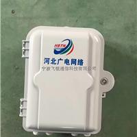 河北广电网络1分16光分路箱24芯光缆分纤箱