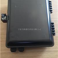 16芯光纤分纤盒1分16微型分光器盒分纤箱