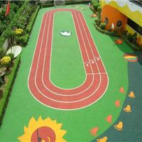 幼儿园场地建设、小区活动场地铺设、EPDM