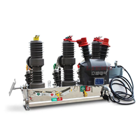 ZW32-12 10KV永磁高压真空断路器上海立枫
