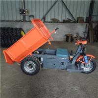 厂家直销工地电动三轮车 自卸货运车