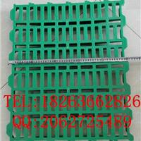 塑料羊粪板 羊塑料粪板 羊粪板