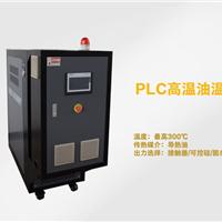 碳纤维模温机,碳纤维专用模温机