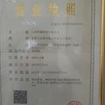 云南玖捌经贸有限公司