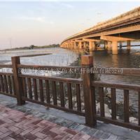 深圳东记水泥仿木 栏杆