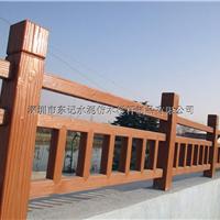深圳 东记 水泥 仿木栏杆