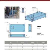 供应设备防震基座