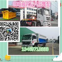 7.2米7米7.5米大型垃圾箱,垃圾车厂家
