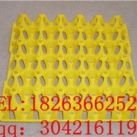 30枚的鸡蛋托盘 鸡蛋运输托盘 塑料蛋托