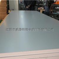 铝箔酚醛板  酚醛彩钢板