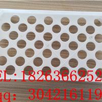 42枚鸭蛋托盘 种蛋蛋托 塑料鸭蛋托盘