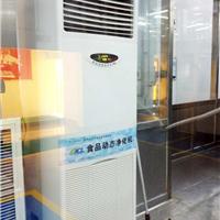 上海康久食品企业专用等离子动态空气消毒机