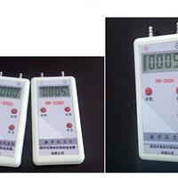 皮托管高精度微压力计HN-2000