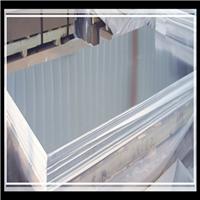 供应纯铝板 0.8mm厚铝板1060铝板现货热销