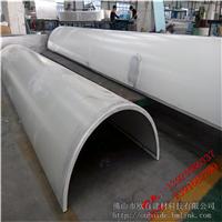 双曲面刨花木纹铝单板,氟碳幕墙双曲铝单板厂价直销
