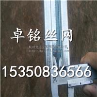 供应螺丝安装护栏网所用配件异形立柱