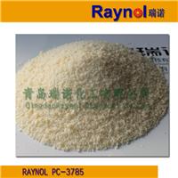 油酸钾 PC-3995