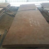 nm500耐磨钢板现货价格