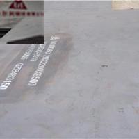 nm400耐磨钢板现货价格