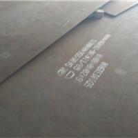 供应nm400耐磨板现货价格