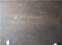 Q345NH耐候钢板价格销售