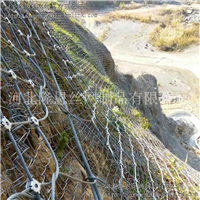 福建边坡防护网厂家