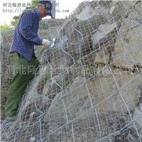 福建边坡防护网价格