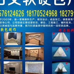 江西百艾软包装饰材料有限公司