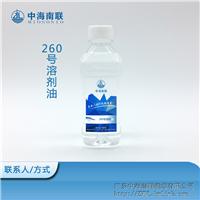 出厂价矿山溶剂油260号