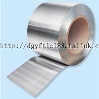 供应饰品用C7350白铜带/各种状态白铜带