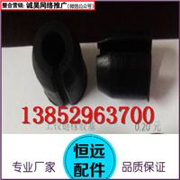 定制价格加工空调橡胶件,制冷橡胶配件厂家