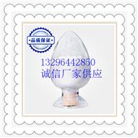 供应聚赖氨酸用途价格原料厂家
