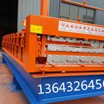 供应精品840/900型双层压瓦机国标的配置