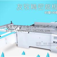 供应精密裁板锯台锯推台锯45/90度开料机